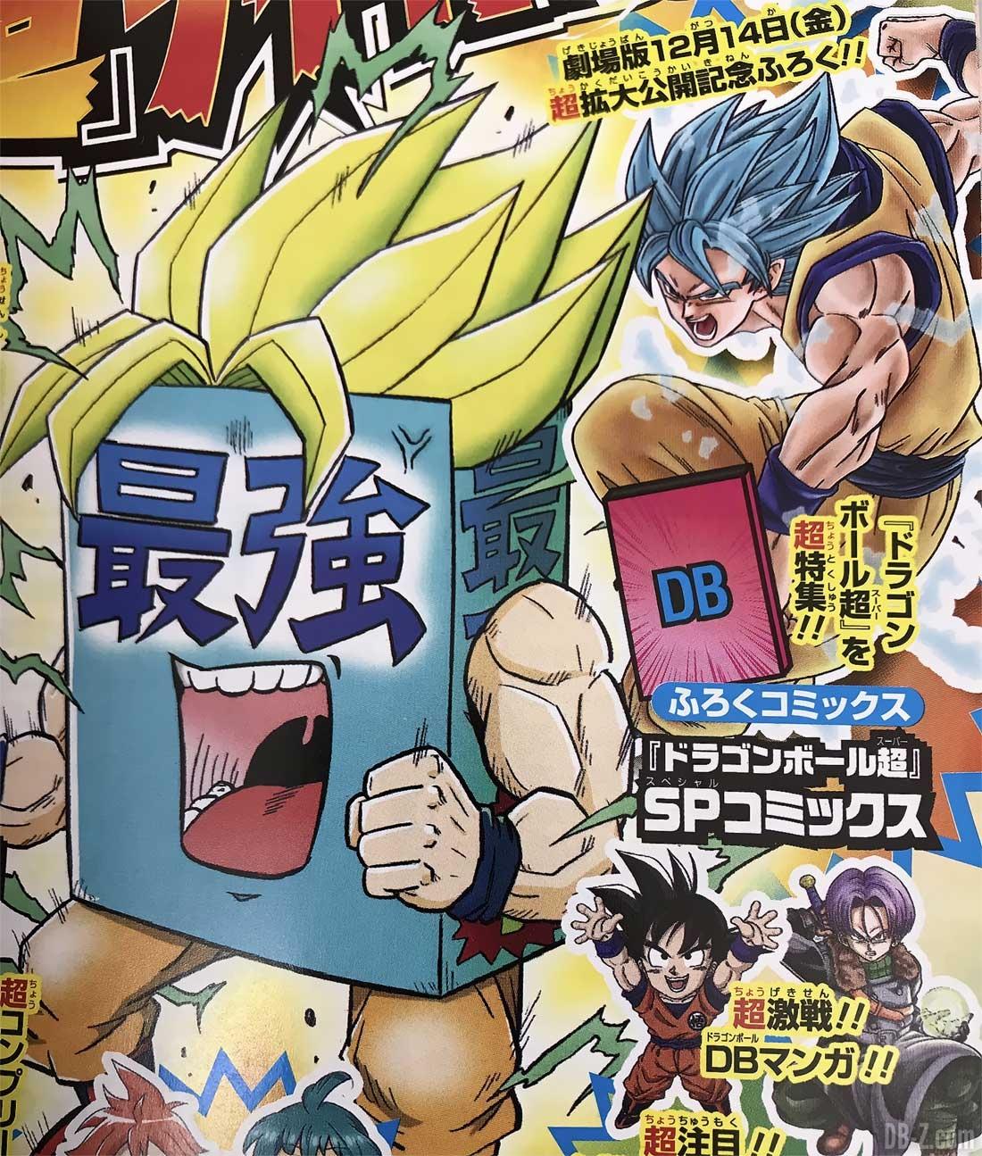 Dragon Ball Super BROLY - Manga Special dans le Saikyo Jump