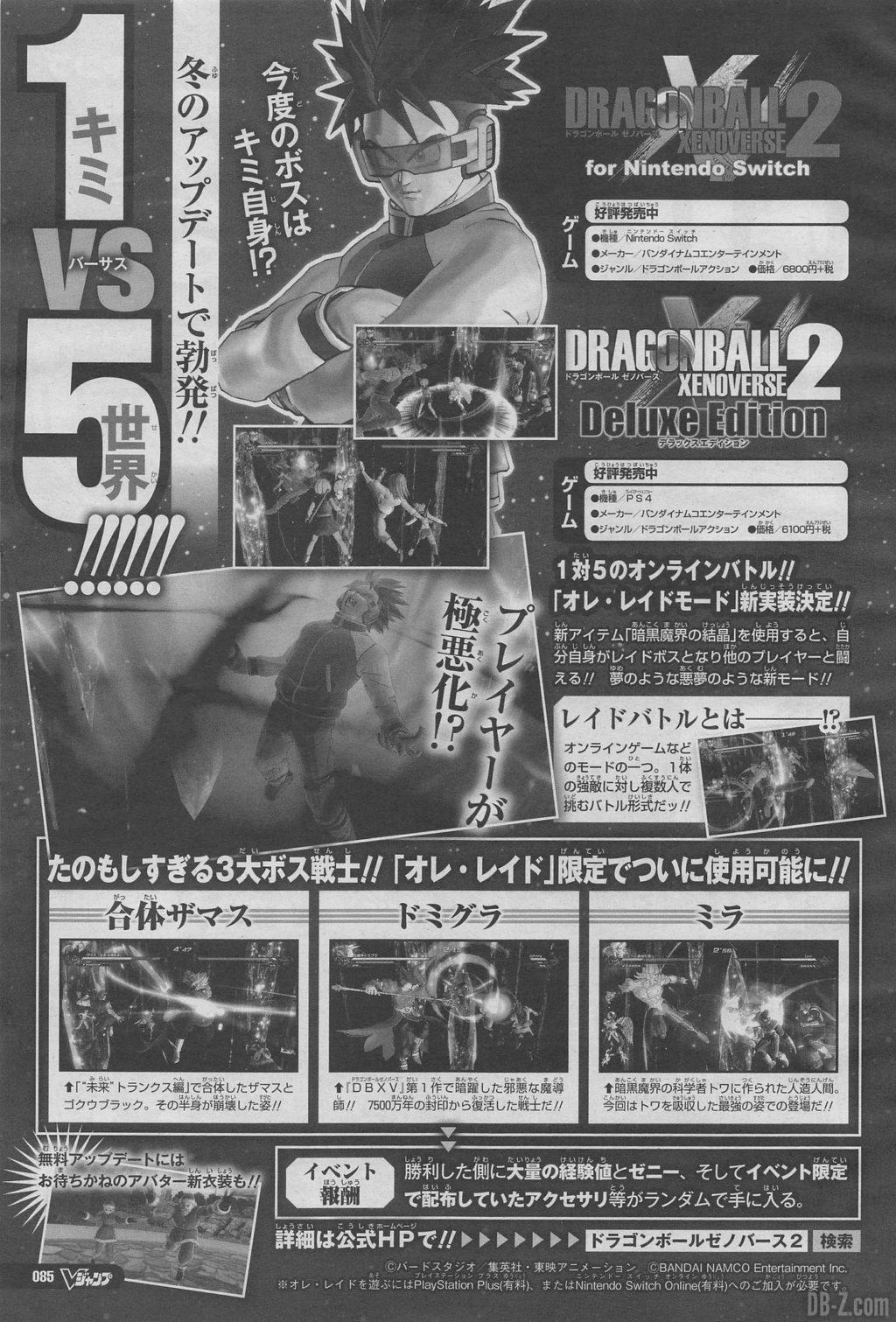 Dragon Ball Xenoverse 2 - Mode Mon Raid