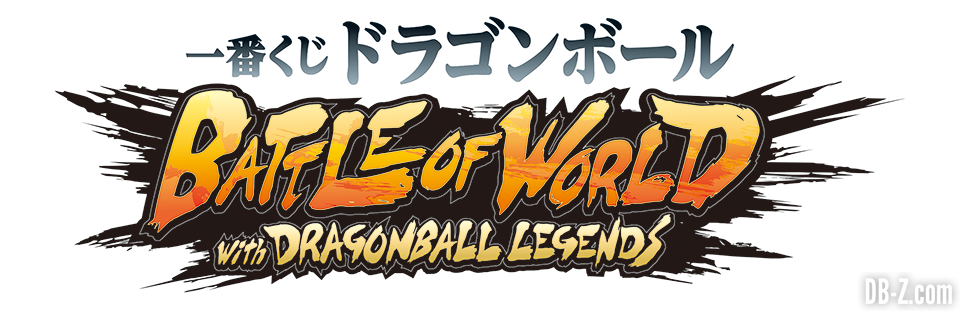 Ichiban Kuji Dragon Ball BATTLE OF WORLD with DRAGONBALL LEGENDS