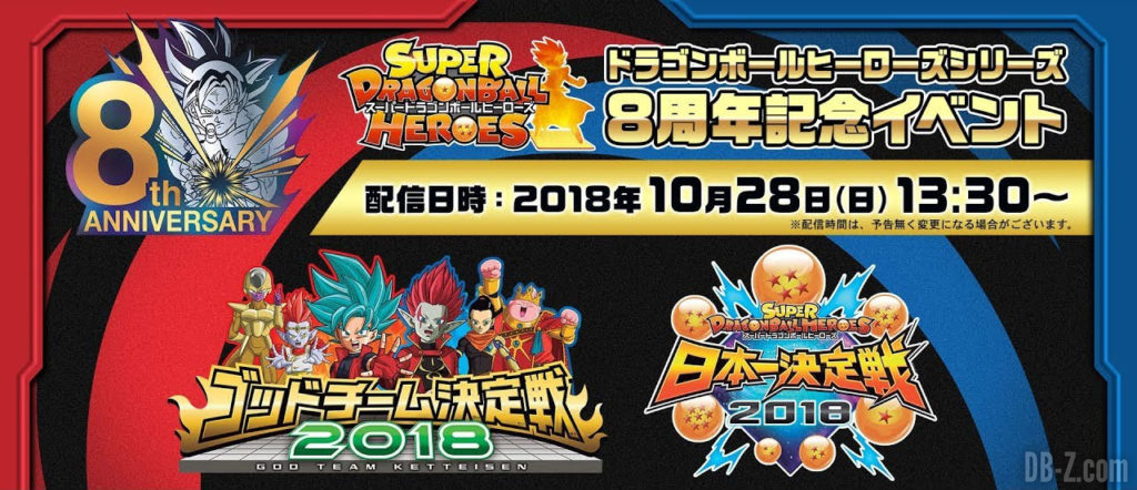 Live des 8 ans de Dragon Ball Heroes