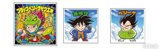 Stickers Dragon Ball Choco Man Super