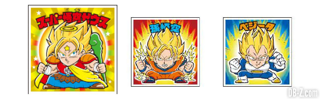 Stickers Dragon Ball Choco Man Z
