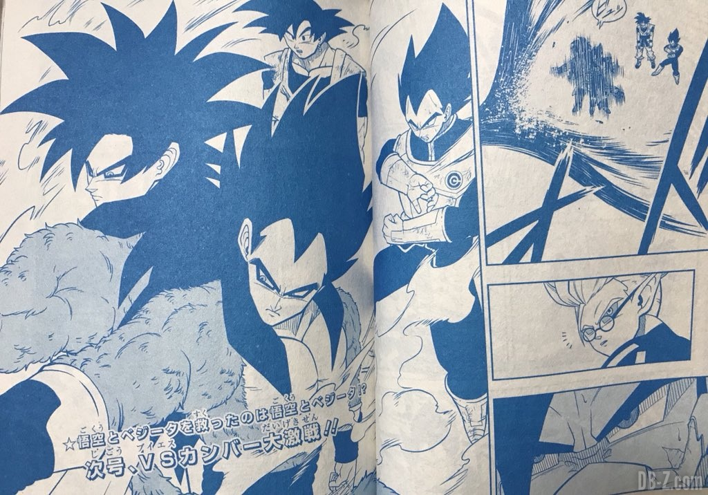 Super Dragon Ball Heroes - Goku et Vegeta sauvent Goku et Vegeta