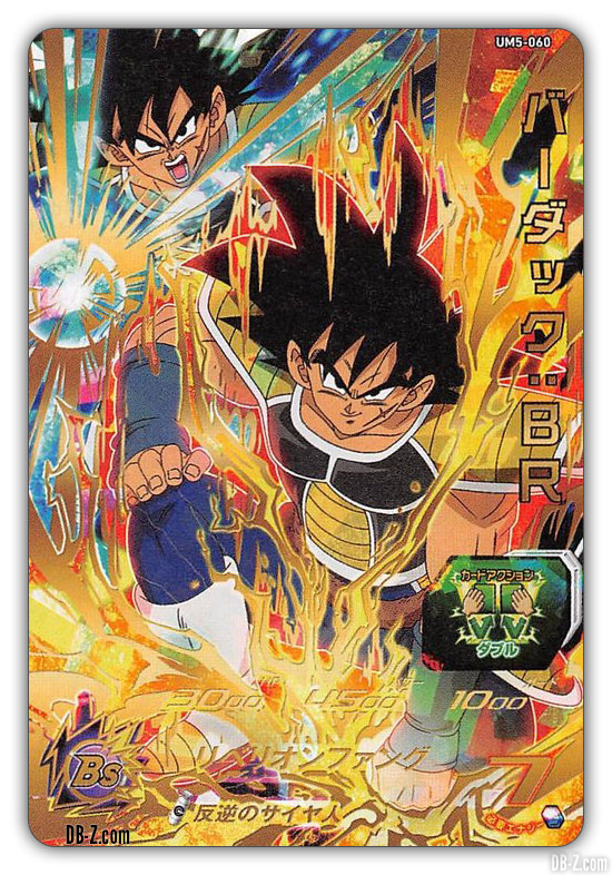 Super Dragon Ball Heroes Universe Mission 5 - Carte Bardock BR
