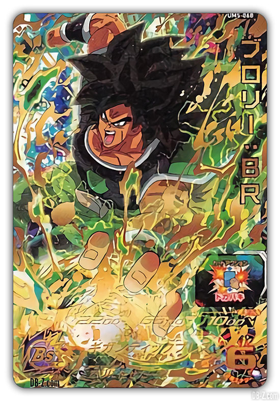 Super Dragon Ball Heroes Universe Mission 5 - Carte Broly BR