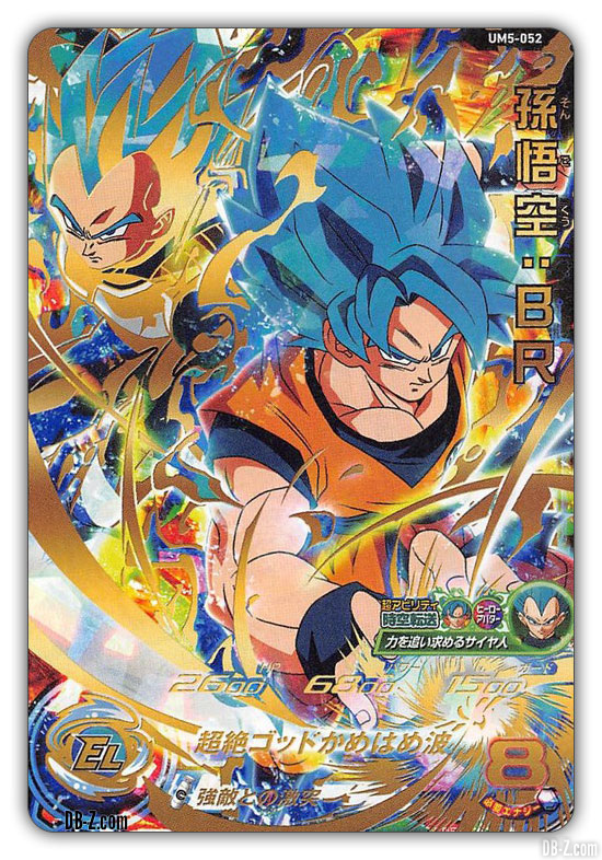 Super Dragon Ball Heroes Universe Mission 5 - Carte Goku SSGSS BR