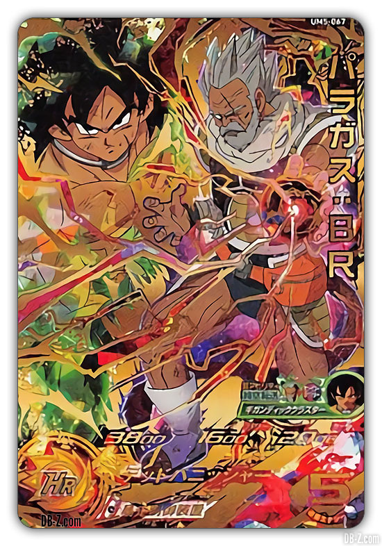 Super Dragon Ball Heroes Universe Mission 5 - Carte Paragus BR