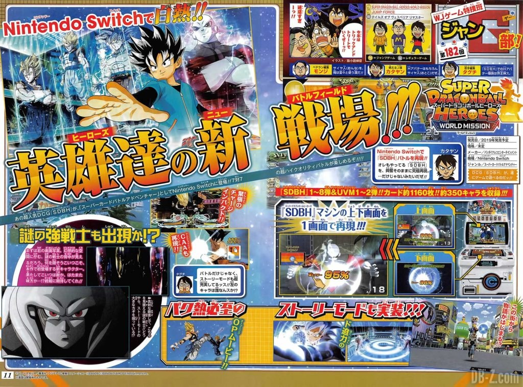 Super Dragon Ball Heroes World Mission Scan