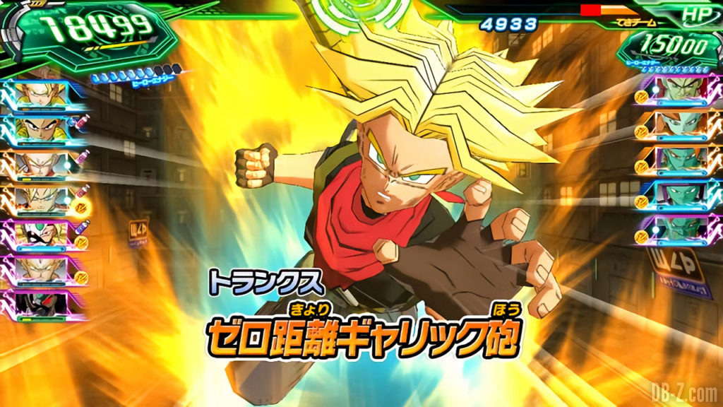 Super Dragon Ball Heroes World Mission - Trunks