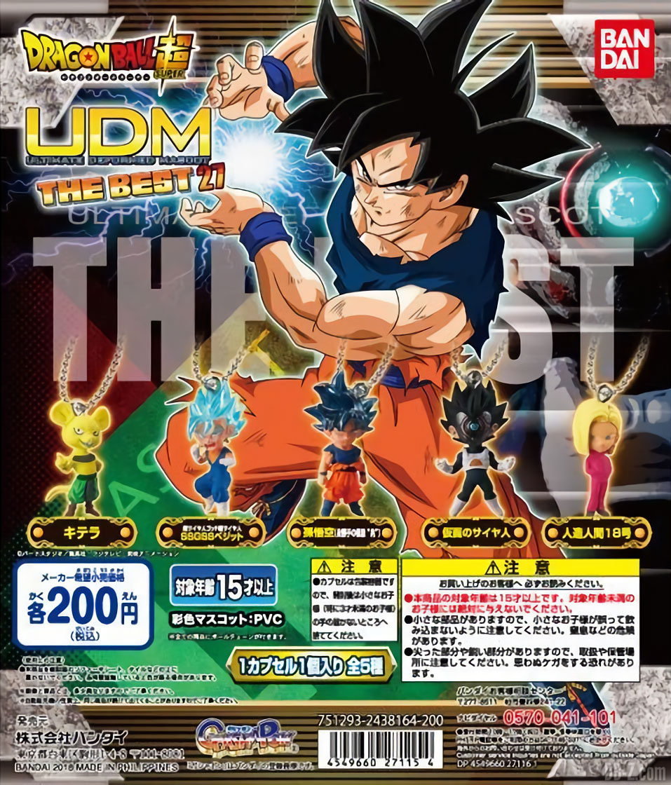 UDM The Best 27 Dragon Ball Super