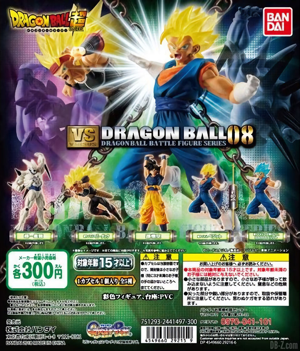 VS Dragon Ball 08 : Line-up complet
