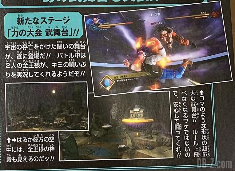 Arène du Tournoi du Pouvoir dans Dragon Ball Xenoverse 2