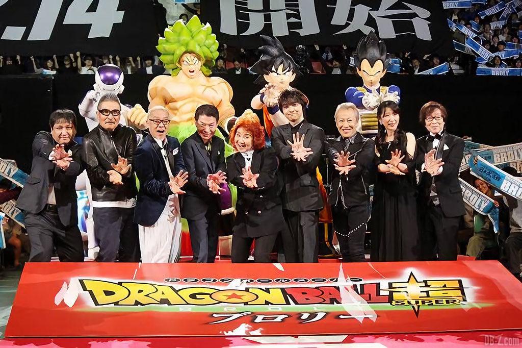 Avant-première du film Dragon Ball Super Broly (14 novembre 2018)