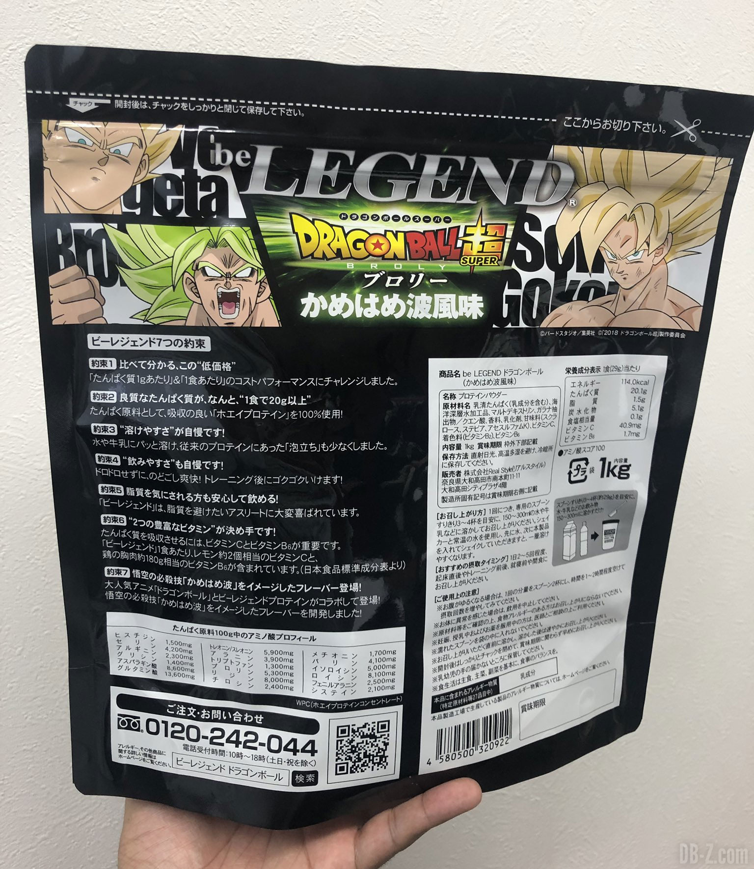 Be Legend & Dragon Ball Super Broly (dos)