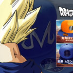 Concours Casquettes Dragon Ball Animus Store