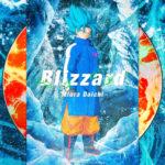 Cover Speciale Blizzard Daichi Miura Broly