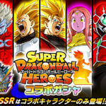 Dokkan Battle Super Dragon Ball Heroes 2018