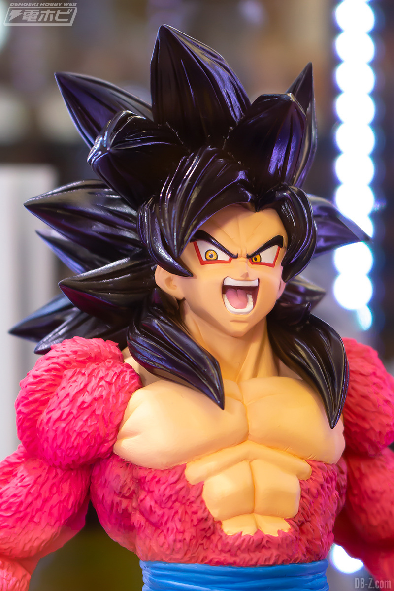 Dragon Ball GT - Son Goku Super Saiyan 4 Blood Of Saiyans -SPECIAL II- (Banpresto) (Mai 2019) 2
