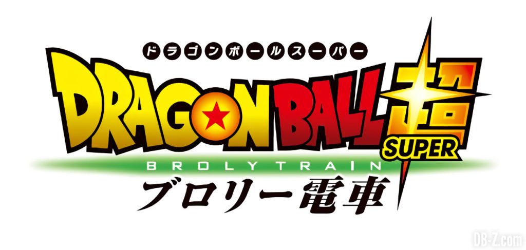 Dragon Ball Super - Broly Train