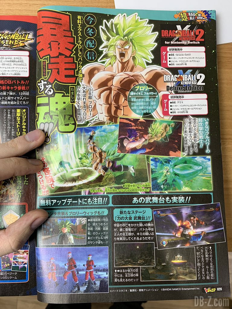 Dragon Ball Xenoverse 2 Broly