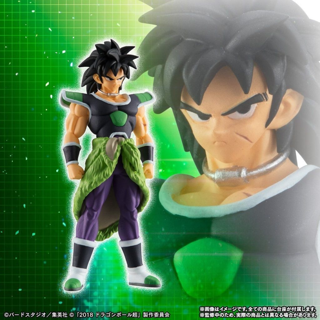 Figurine HG Film Dragon Ball Super - Broly (normal)