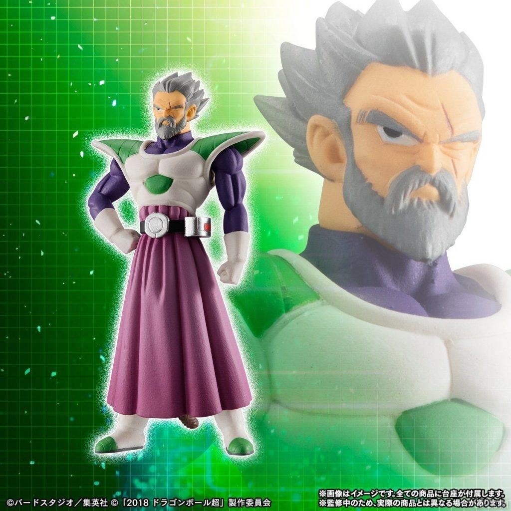 Figurine HG Film Dragon Ball Super - Paragus