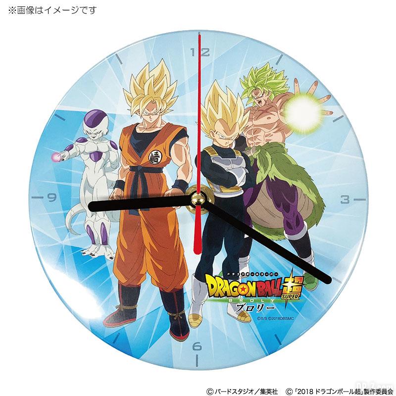 Horloge Dragon Ball Super Broly