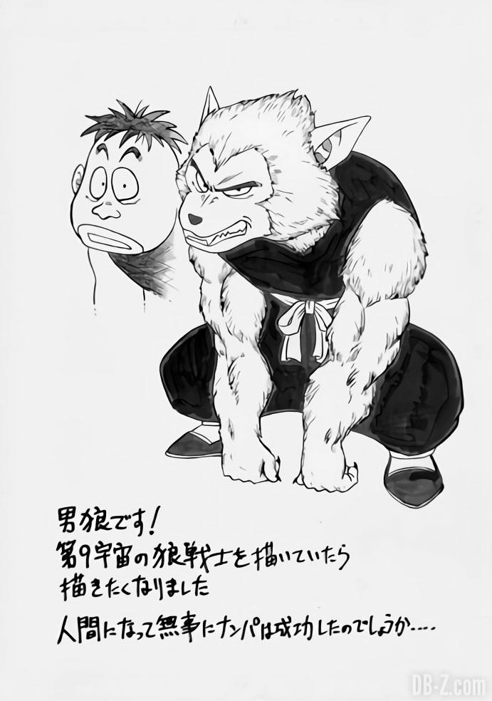 L'Homme-Loup par Toyotaro (04.2018)