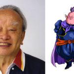 Mahito Tsujimura Grand Kaioshin