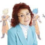 Masako Nozawa Voix Japonaise deSon Goku