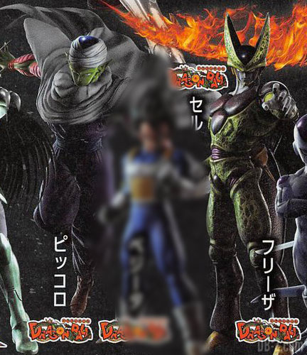 Piccolo et Cell dans Jump Force