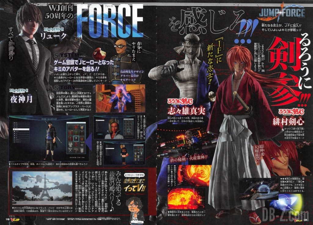 Roster du Jump Force 18.11.2018