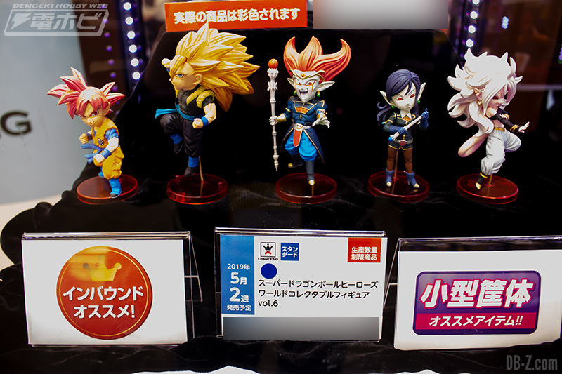Super Dragon Ball Heroes - World Collectable Figure WCF Vol.6 (Banpresto) (Mai 2019)