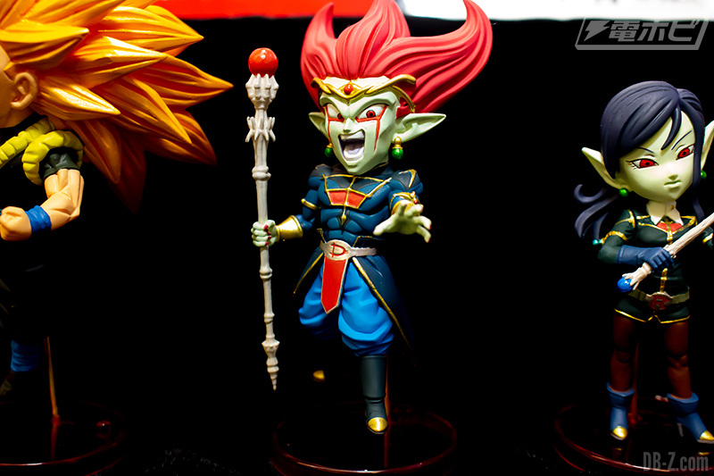 Super Dragon Ball Heroes - World Collectable Figure WCF Vol.6 Demigra (Banpresto) (Mai 2019)