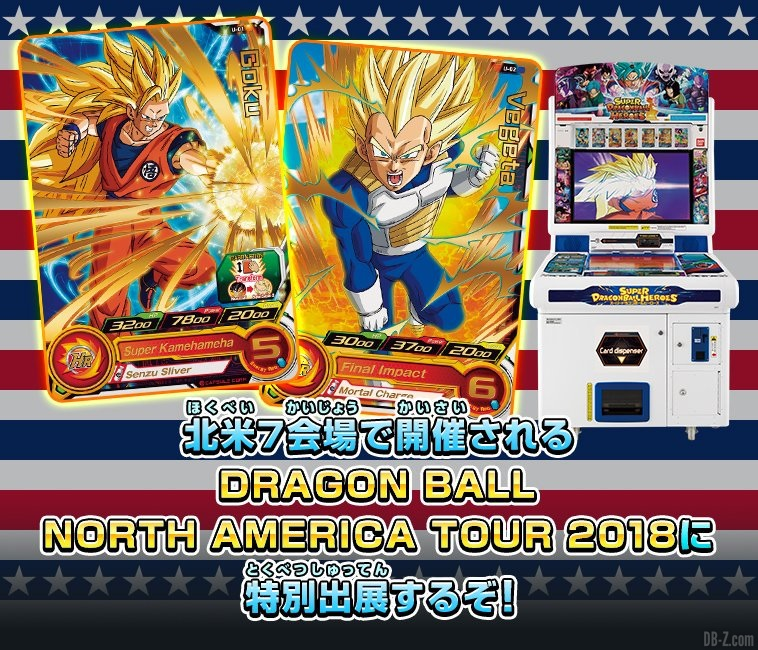 Super Dragon Ball Heroes en anglais