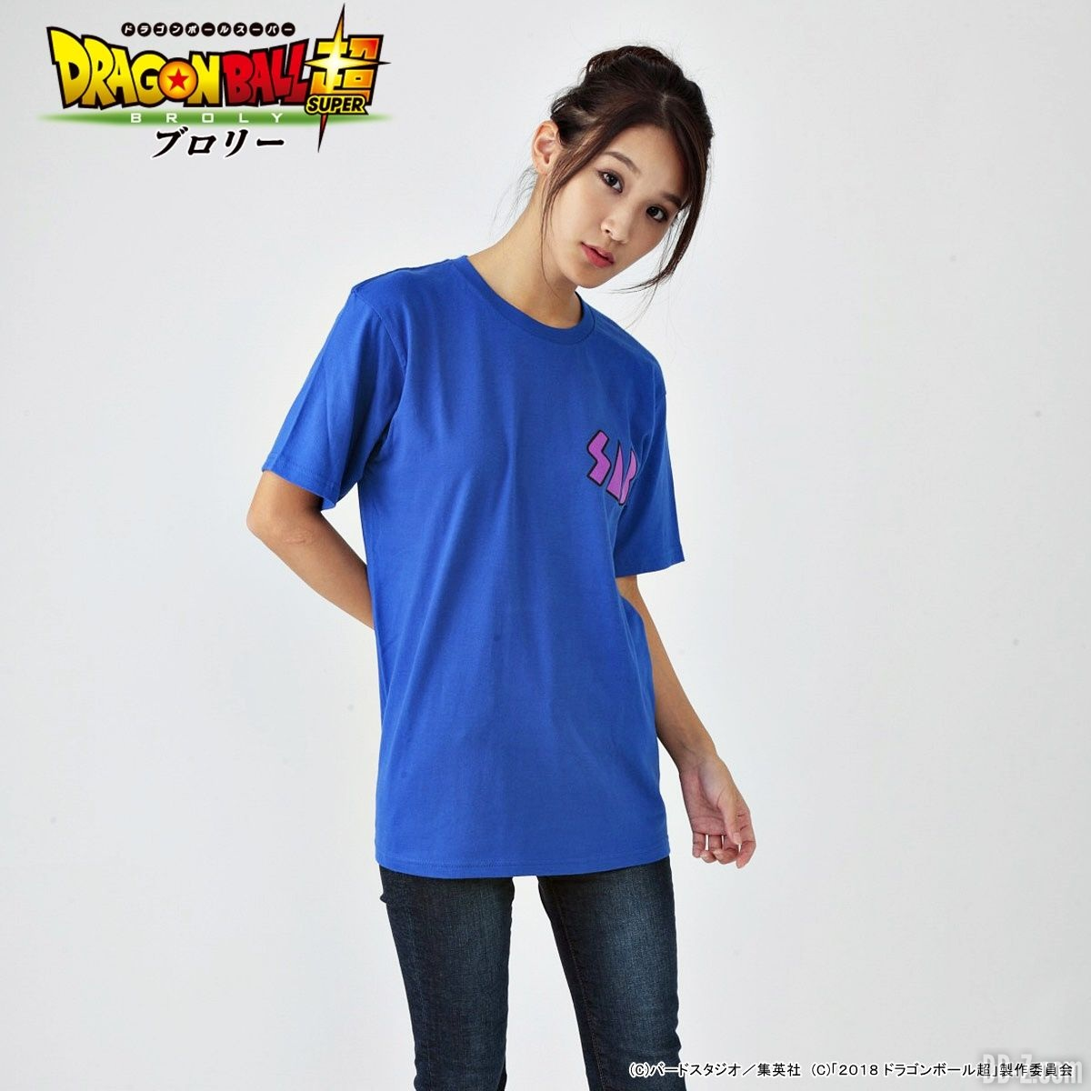 T-Shirt Dragon Ball Super Broly (modèle 4)