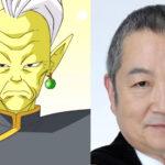 Tetsuo Goto Voix de Gowasu