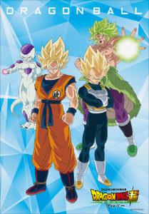 Toile artistique Dragon Ball Super Broly