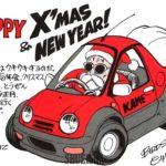 Akira Toriyama Noel 1986