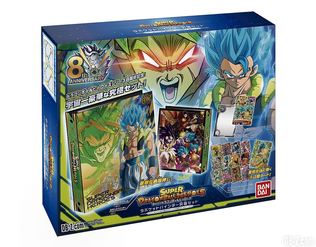 Coffret SDBH Universe Mission 5 Film DBS Broly