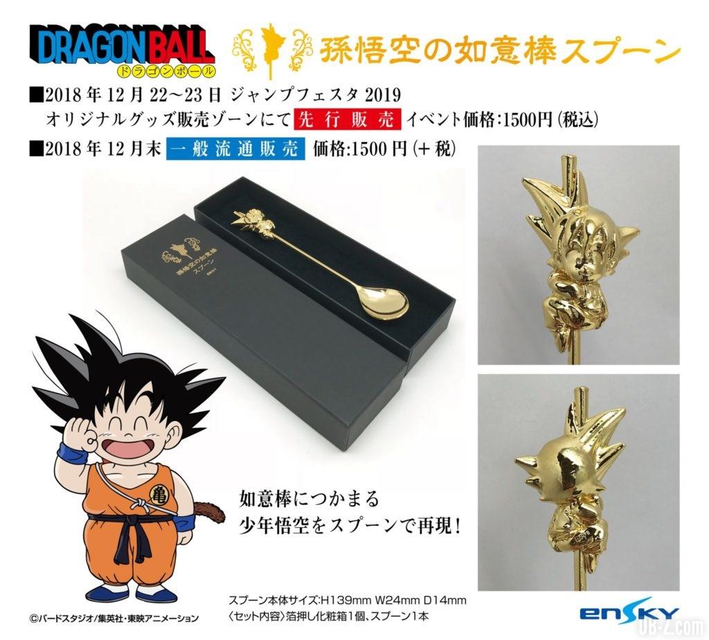 Cuillère dorée Son Goku Enfant Nyoibo 4