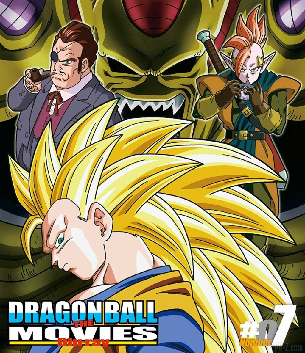 DRAGON BALL THE MOVIES Blu-ray Volume 7