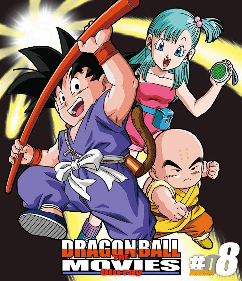 DRAGON BALL THE MOVIES Blu-ray Volume 8