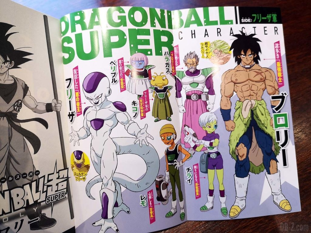 Light Novel Dragon Ball Super Broly