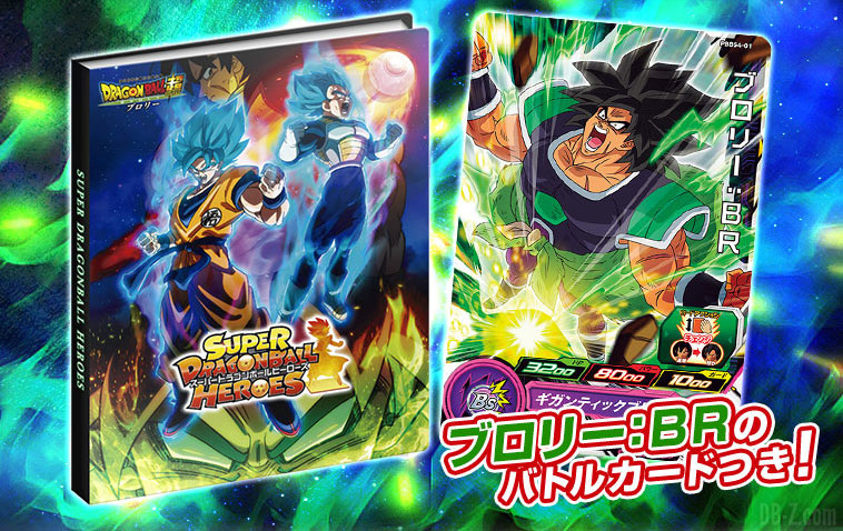 Super Dragon Ball Heroes 4 Pocket Binder Set Broly version