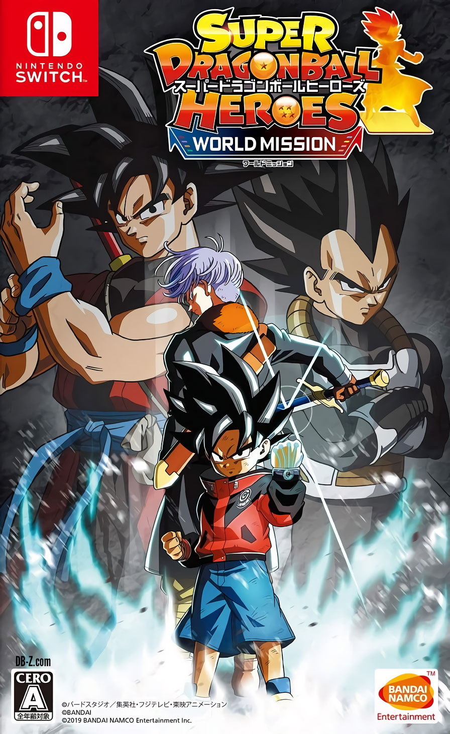 Cover de Super Dragon Ball Heroes World Mission