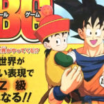 Dragon Ball Game Project Z Visual