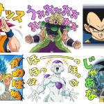 Stickers LINE Dragon Ball Super Broly