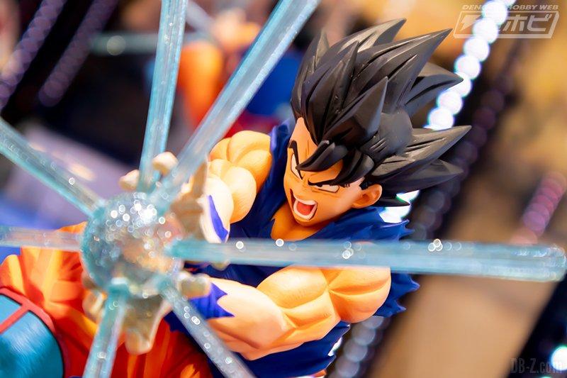 Dragon Ball Z - The Son Goku GXmateria (Banpresto) (Septembre 2019)
