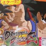 Goku GT FighterZ
